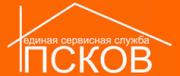 ЕСС Псков